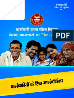 HIndi ESIC Employees Booklet.pdf