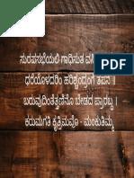 DVGundappa's best Quote