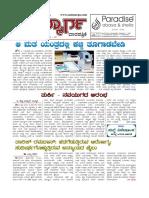 Issue 23 PDF