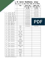 regularPrivate_160617.pdf