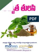 Amrutha Tulasi, అమృత తులసి.pdf
