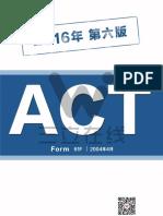 ACT真题2004年4月61F拉惟学院