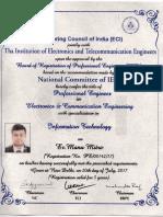 PE Certificate (2017)