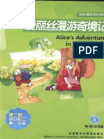 (S3) Alice's Adventures in Wonderland.pdf