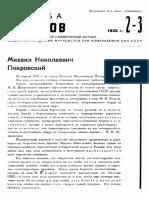 Борьба классов 1932 № 2-3