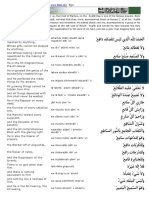 Arafa_dua_ImamHussain.pdf