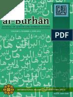 Ismail Hashim Abubakar on Qiraat