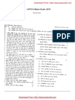 UPPCS Compulsory Mains Exam 2015 General Hindi(1)