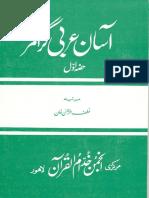 asaan arabi grammer 1.pdf