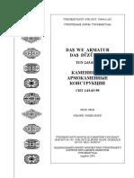 СНТ 2.03.05-99-RUS