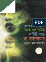 Night of The Vampire By Anish Das Apu.pdf