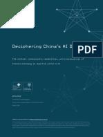 Deciphering_Chinas_AI-Dream.pdf