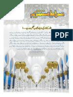 Siratemustaqeem Urdu June 2018