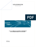 CN_FQF 8.0