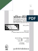 NUMERICAL 12TH PHYSICS.pdf