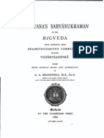 sarvanukramani