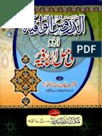 AlDuroosUlWafiaUrduSharhKafia.pdf