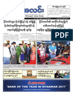 Myanma Alinn Daily_ 29 Aug 2018 Newpapers.pdf