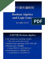 02 Boolean Algebra
