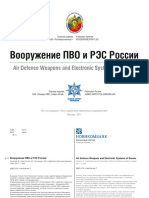 air-defence-weapons-of-russia.pdf