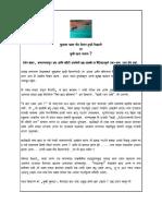 threedaysmar.pdf