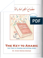 76257695-the-key-to-arabic-book-1-reading-writing-