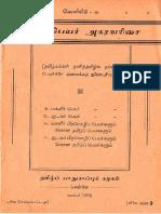 PDF Tamil Baby Names