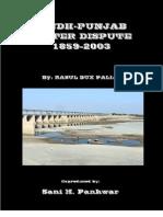 Sindh-Punjab Water Dispute 1859-2003, By