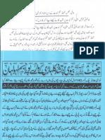 aqeeda-khatm-e-nubuwwat-and