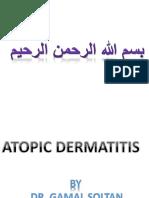 atopicdermatitis-141028112755-conversion-gate01.pdf