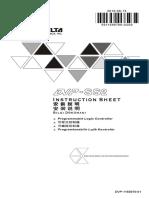 dvp-ss2_i_mul_20100615.pdf