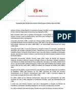Saudação PS - Pela Eleição de António Vitorino Para DG Da OIM