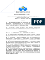 defensorial50