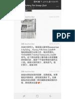 Screenshot 20180829-225347 WeChat.jpg