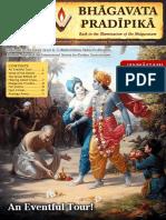 Bhagavata Pradipika#15