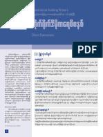 Direct Democracy Primer MY