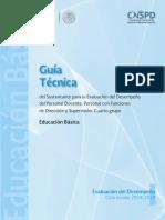 Permanenciadocentes2018 1 Ba Guia Tecnica