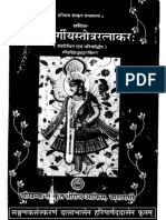 Pushti_margiya_stotra_ratnakara (Vraj - Hindi).pdf