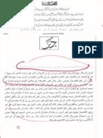 Aqeeda-Khatm-e-nubuwwat-AND -ISLAM-Pakistan-KAY-DUSHMAN   7251