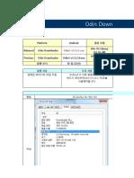 Odin Downloader dRelease Notes.xlsx