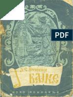 A.S.Puškin-Bajke.pdf