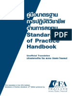 Code and Ethic Standard.pdf