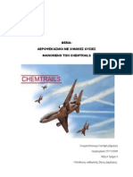 chemtrails_2