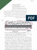 Aqeeda-Khatm-e-nubuwwat-AND JAMGLI MASHRA  7279