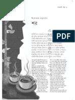 tilottoma-mojumder-shor.pdf