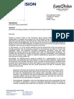 מסמך הדרישות של תאגיד השידור האירופי