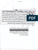 Aqeeda-Khatm-e-nubuwwat-AND -ISLAM-Pakistan-KAY-DUSHMAN  7312