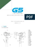 飞宇稳定器.pdf