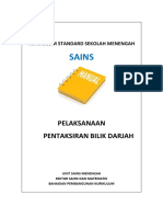 Manual PBD Sains Tingkatan 3.pdf