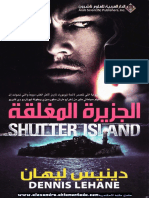 الجزيرة المغلقة - دينيس ليهان.pdf